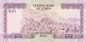 Yemen (Arab Republic) - 100
